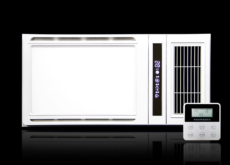 XS-6 智能遥控风暖型浴霸