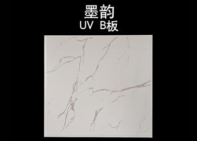 0.32 UV彩晶高边——墨韵
